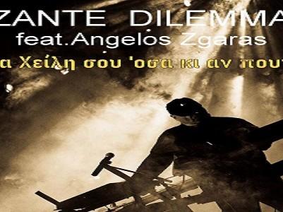 Zante Dilemma feat. Angelos Zgaras-Τα χείλη σου όσα κι αν πουν
