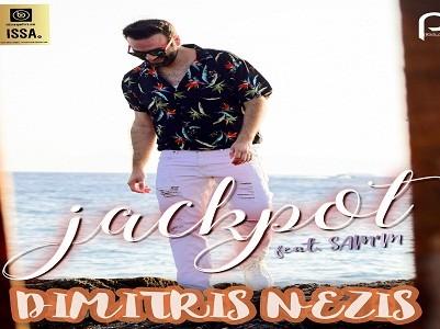 Έρχεται Νέο αγγλόφωνο single από τον Δημήτρη Νέζη